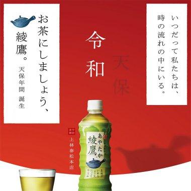 飲料・食品 シズル感 和風 高級感・シックのバナーデザイン