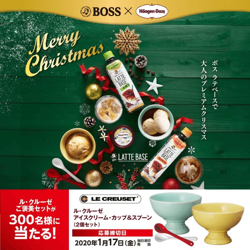 商業施設・店舗 飲料・食品 クリスマス スタイリッシュ・おしゃれ ポップのバナーデザイン