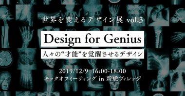 メディア・イベント スタイリッシュ・おしゃれ メンズライクのバナーデザイン