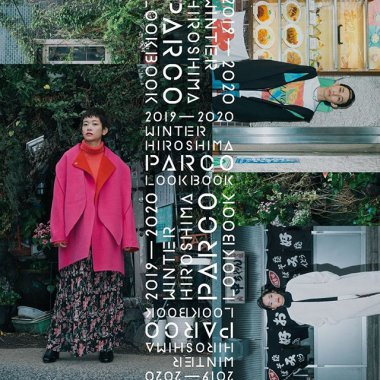 ファッション 商業施設・店舗 かわいい スタイリッシュ・おしゃれのバナーデザイン