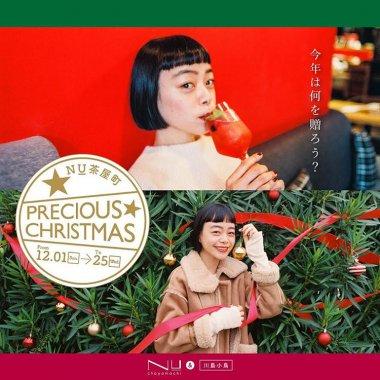 ファッション 商業施設・店舗 クリスマス スタイリッシュ・おしゃれのバナーデザイン