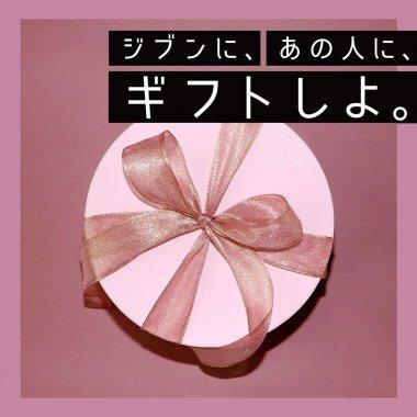 ファッション 美容・コスメ 電化製品 かわいい クリスマス スタイリッシュ・おしゃれのバナーデザイン