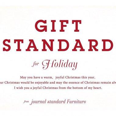 インテリア・雑貨 ファッション クリスマス シンプル スタイリッシュ・おしゃれ 高級感・シックのバナーデザイン