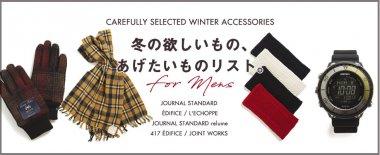 ファッション クリスマス スタイリッシュ・おしゃれのバナーデザイン