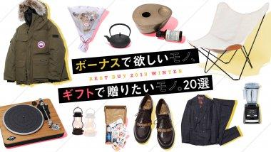 インテリア・雑貨 ファッション スタイリッシュ・おしゃれのバナーデザイン