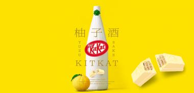 飲料・食品 シズル感 シンプル スタイリッシュ・おしゃれ ロゴ 高級感・シックのバナーデザイン