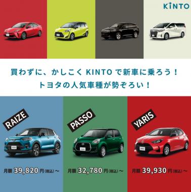 車・乗り物 カジュアル スタイリッシュ・おしゃれ ポップのバナーデザイン
