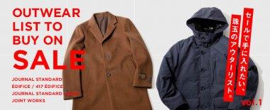ファッション シンプル スタイリッシュ・おしゃれ セール 文字組み・文字だけのバナーデザイン