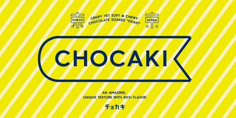 飲料・食品 イラスト カジュアル スタイリッシュ・おしゃれ セール ポップ 文字組み・文字だけのバナーデザイン