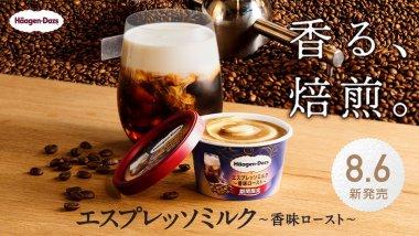 飲料・食品 シズル感 スタイリッシュ・おしゃれ 高級感・シックのバナーデザイン