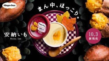 飲料・食品 シズル感 スタイリッシュ・おしゃれ 和風 高級感・シックのバナーデザイン