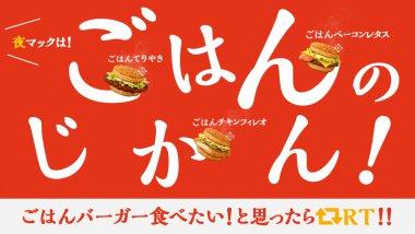 飲料・食品 イラスト シズル感 スタイリッシュ・おしゃれ ポップ 文字組み・文字だけのバナーデザイン