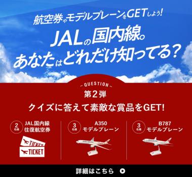 車・乗り物 キャンペーン スタイリッシュ・おしゃれ ナチュラル・爽やかのバナーデザイン