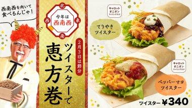 飲料・食品 カジュアル シズル感 スタイリッシュ・おしゃれ ポップ 和風 高級感・シックのバナーデザイン