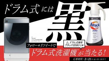 インテリア・雑貨 美容・コスメ シンプル スタイリッシュ・おしゃれ メンズライク 高級感・シックのバナーデザイン