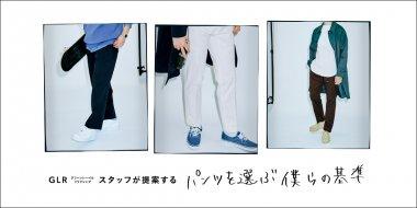 ファッション シンプル スタイリッシュ・おしゃれ メンズライクのバナーデザイン