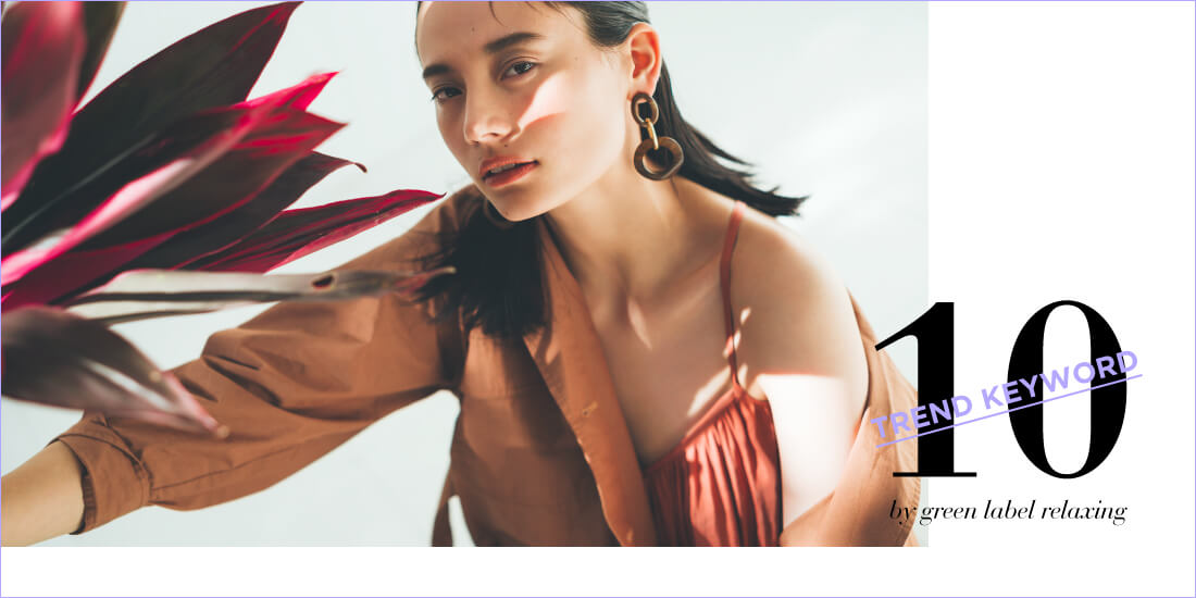 ファッション かわいい シンプル スタイリッシュ・おしゃれ 高級感・シックのバナーデザイン