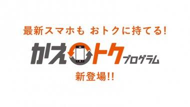 通信会社・サービス シンプル スタイリッシュ・おしゃれ ロゴのバナーデザイン