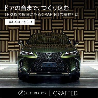 車・乗り物 スタイリッシュ・おしゃれ メンズライク 高級感・シックのバナーデザイン
