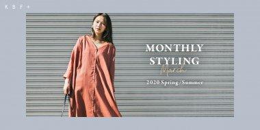 インテリア・雑貨 ファッション かわいい シンプル スタイリッシュ・おしゃれのバナーデザイン
