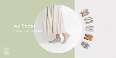 インテリア・雑貨 ファッション かわいい シンプル スタイリッシュ・おしゃれ ナチュラル・爽やかのバナーデザイン