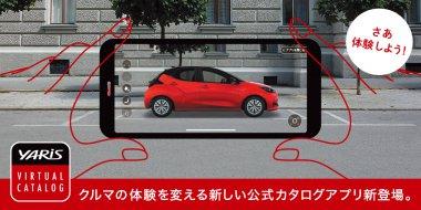 車・乗り物 イラスト シンプル スタイリッシュ・おしゃれのバナーデザイン