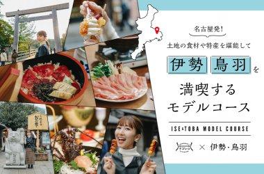メディア・イベント 旅行・観光 飲料・食品 イラスト カジュアル かわいい シズル感 スタイリッシュ・おしゃれ ポップのバナーデザイン