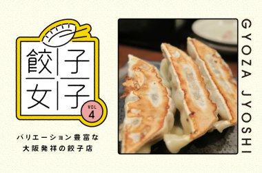 飲料・食品 カジュアル かわいい スタイリッシュ・おしゃれのバナーデザイン