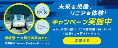 車・乗り物 イラスト カジュアル スタイリッシュ・おしゃれ ポップのバナーデザイン