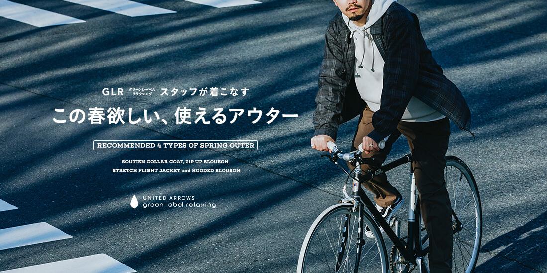アウトドア・スポーツ インテリア・雑貨 ファッション カジュアル シンプル スタイリッシュ・おしゃれ メンズライクのバナーデザイン