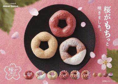 飲料・食品 イラスト かわいい シズル感 スタイリッシュ・おしゃれ ナチュラル・爽やか ロゴのバナーデザイン