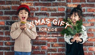 インテリア・雑貨 ファッション カジュアル かわいい クリスマス スタイリッシュ・おしゃれ ポップのバナーデザイン