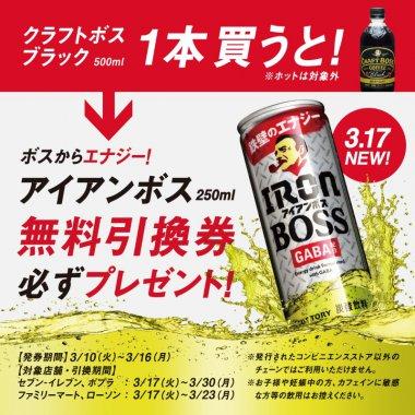 飲料・食品 カジュアル シズル感 スタイリッシュ・おしゃれ ポップのバナーデザイン