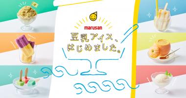 インテリア・雑貨 ファッション 飲料・食品 イラスト カジュアル かわいい シズル感 スタイリッシュ・おしゃれ ポップ ロゴのバナーデザイン