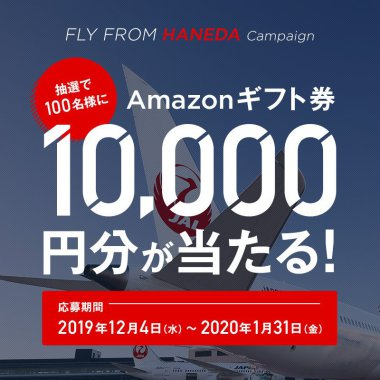 旅行・観光 カジュアル キャンペーン スタイリッシュ・おしゃれ セール ポップのバナーデザイン