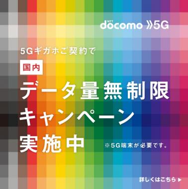 通信会社・サービス イラスト カジュアル スタイリッシュ・おしゃれ ポップのバナーデザイン