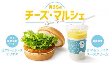 飲料・食品 カジュアル かわいい シズル感 シンプル スタイリッシュ・おしゃれ ロゴのバナーデザイン