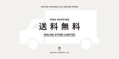 ファッション イラスト カジュアル シンプル スタイリッシュ・おしゃれ ナチュラル・爽やか 送料無料のバナーデザイン