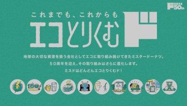飲料・食品 イラスト カジュアル かわいい スタイリッシュ・おしゃれ ポップ ロゴのバナーデザイン