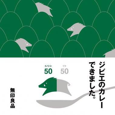 インテリア・雑貨 飲料・食品 イラスト カジュアル かわいい キャンペーン シンプル スタイリッシュ・おしゃれのバナーデザイン