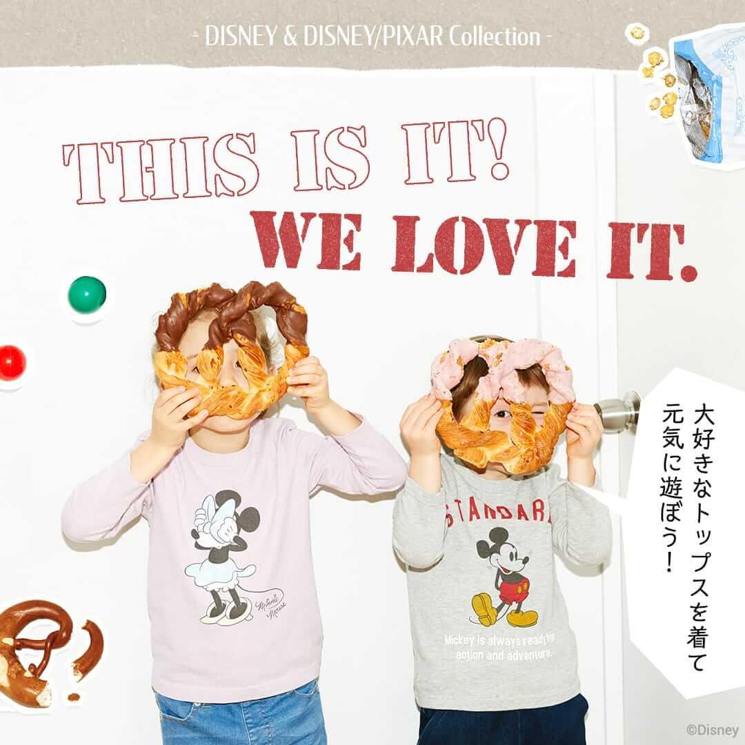 インテリア・雑貨 ゲーム・おもちゃ ファッション イラスト カジュアル かわいい シンプル スタイリッシュ・おしゃれ ナチュラル・爽やか ポップのバナーデザイン