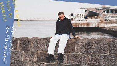 インテリア・雑貨 ファッション カジュアル シンプル スタイリッシュ・おしゃれ ナチュラル・爽やか メンズライクのバナーデザイン