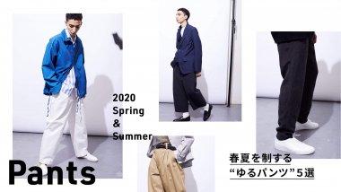 インテリア・雑貨 ファッション カジュアル シンプル スタイリッシュ・おしゃれ ナチュラル・爽やか メンズライク 高級感・シックのバナーデザイン