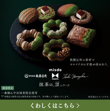 飲料・食品 シズル感 スタイリッシュ・おしゃれ ロゴ 和風 高級感・シックのバナーデザイン