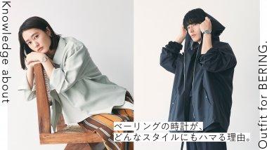 インテリア・雑貨 ファッション カジュアル シンプル スタイリッシュ・おしゃれ ナチュラル・爽やか 高級感・シックのバナーデザイン