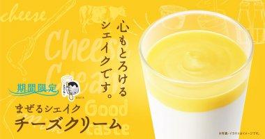 飲料・食品 イラスト カジュアル シズル感 スタイリッシュ・おしゃれ ポップのバナーデザイン