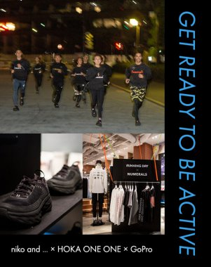 アウトドア・スポーツ ファッション メディア・イベント スタイリッシュ・おしゃれ ネオン メンズライク 高級感・シックのバナーデザイン
