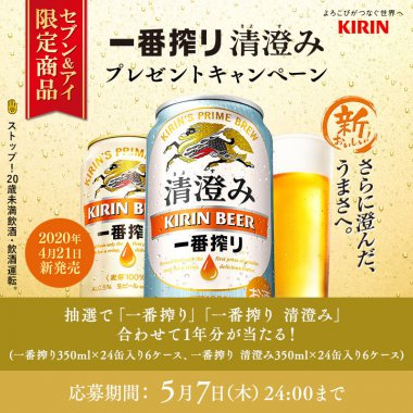 飲料・食品 キャンペーン シズル感 スタイリッシュ・おしゃれ 高級感・シックのバナーデザイン