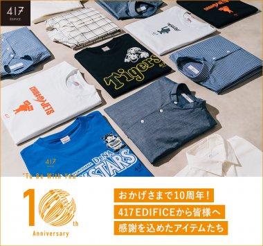 インテリア・雑貨 ファッション カジュアル シンプル スタイリッシュ・おしゃれ メンズライク ロゴのバナーデザイン