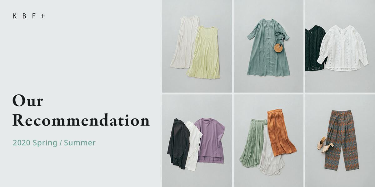 インテリア・雑貨 ファッション カジュアル シンプル スタイリッシュ・おしゃれのバナーデザイン